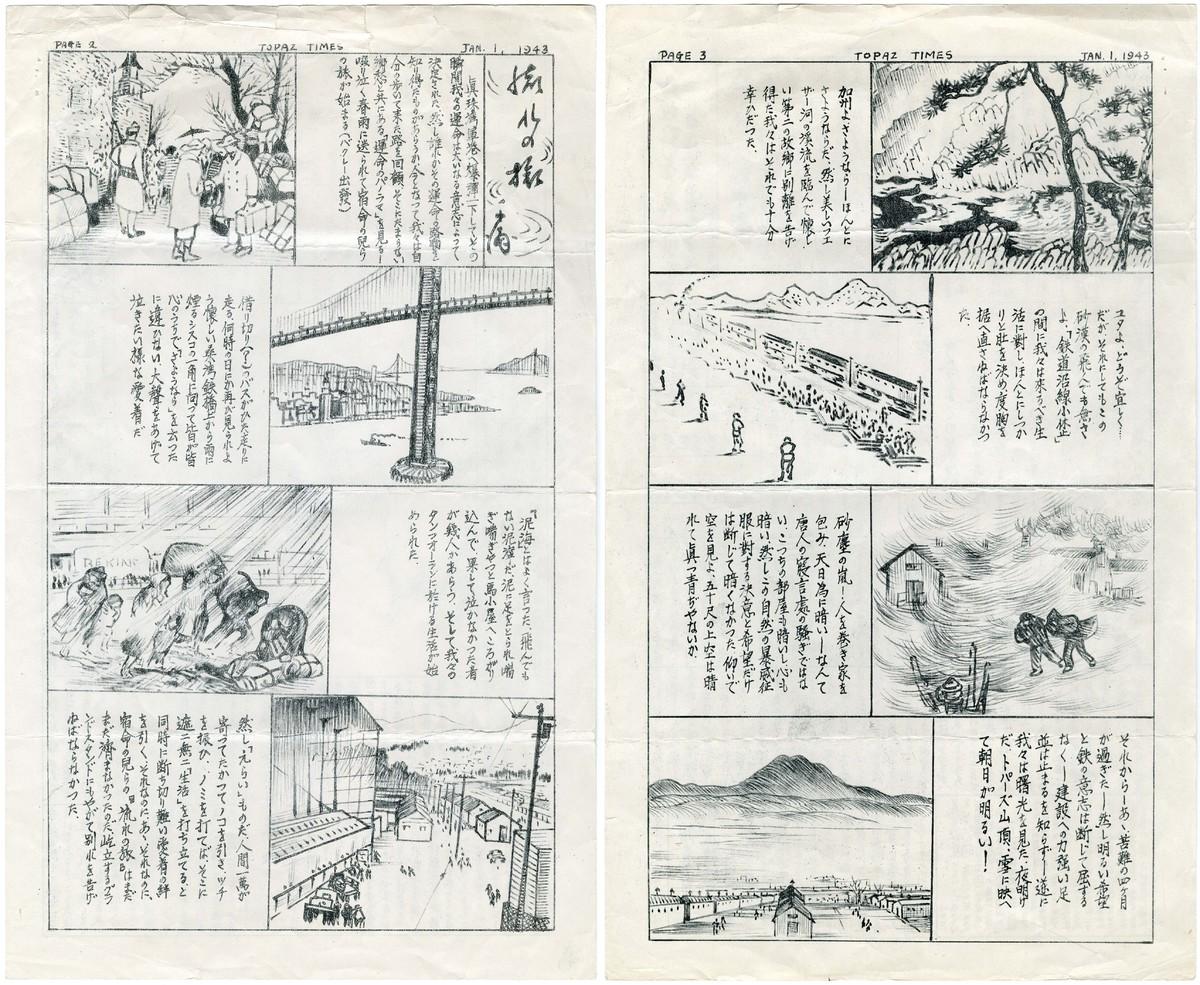 Nagare no Tabi (A Stream's Journey)