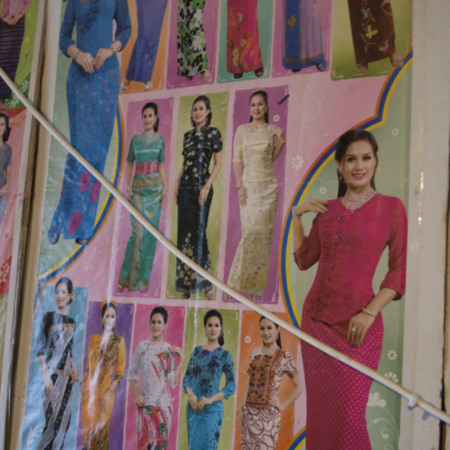 Poster of dress patterns Khin Mar Cho sews