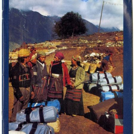 SCABOOK072-N05-1983-Cata02-001.pdf