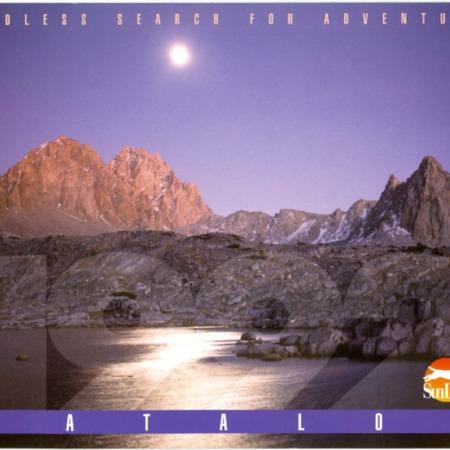 SunDog, 1992