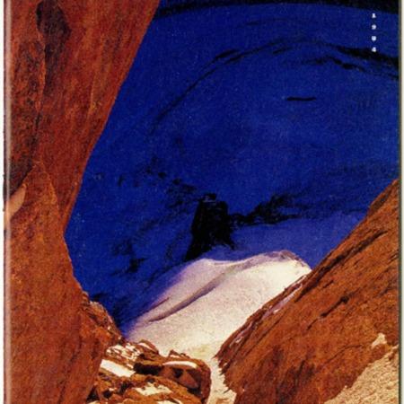 SCABOOK072-N05-1994-Cata01-001.pdf
