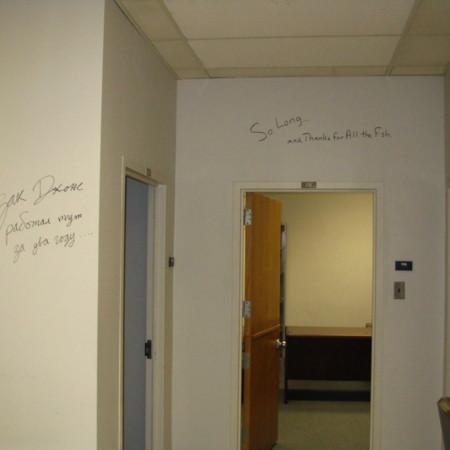 """Merrill Library graffiti - """"So long""""<br />"""