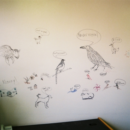 Merrill Library graffiti - Wall of animals