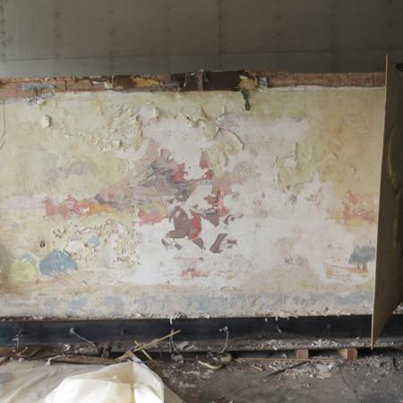 DNO-0067_Mural7.jpg