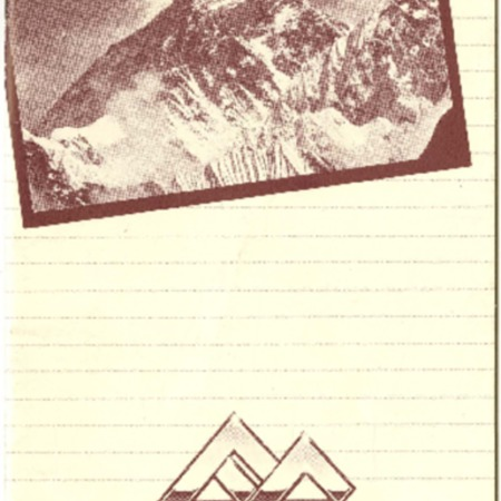 Gregory Mountain Products, 1983