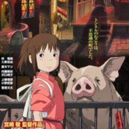 Spirited Away Japanese poster