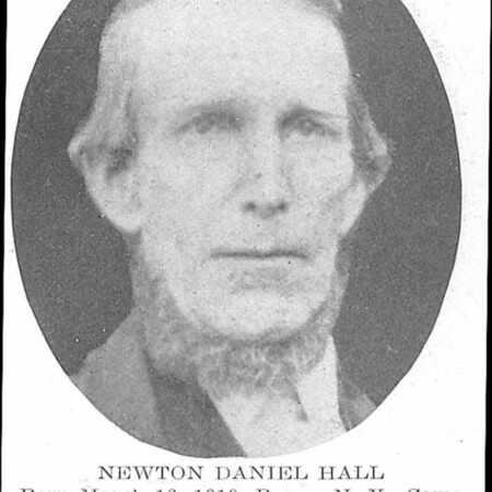 7 Newton Daniel Hall.jpg