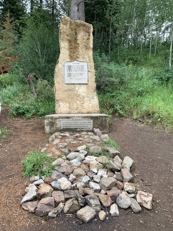Photograph of Old Ephraim monument, July 2019