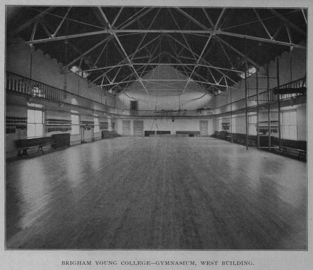 West Building - Gymnasium