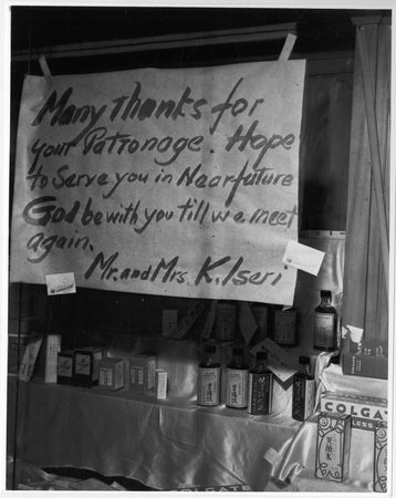 Goodbye sign in a store window