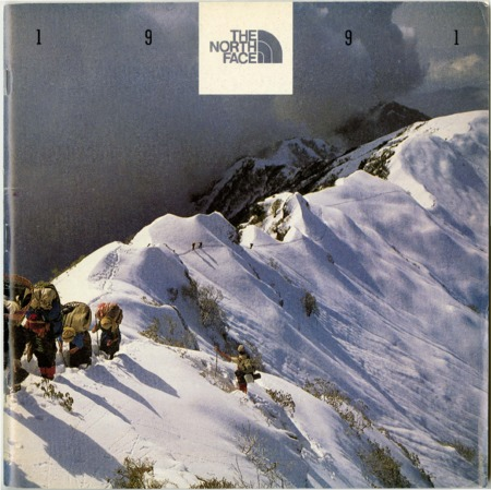 The North Face, 1991