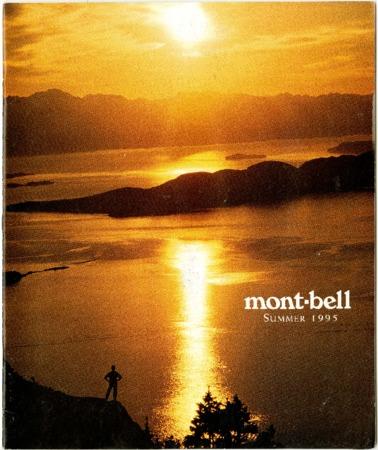 Mont-Bell, Summer 1995