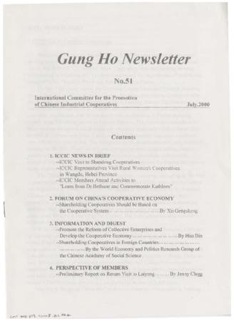 Gung Ho Newsletter