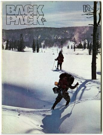 Backpacker 12, 1975