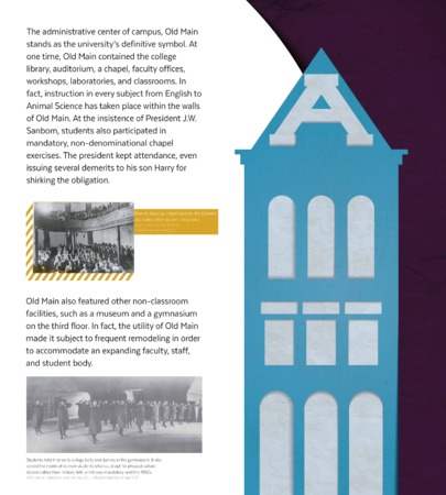 Old Main Graphic 2